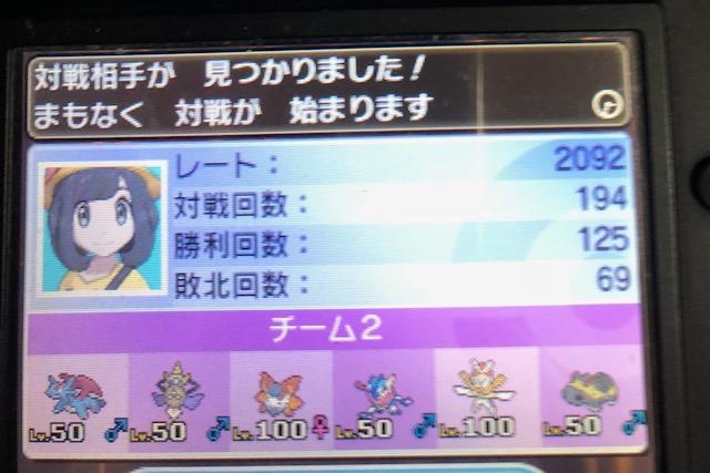 f:id:shizuku810:20180313011550j:image