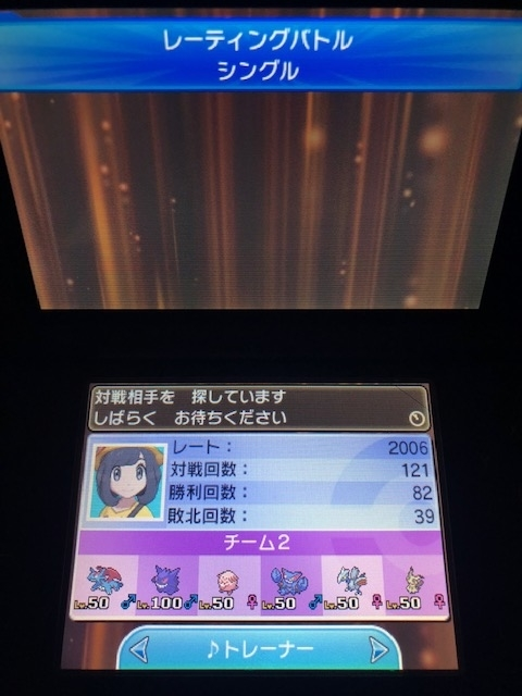 f:id:shizuku810:20181105220450j:image