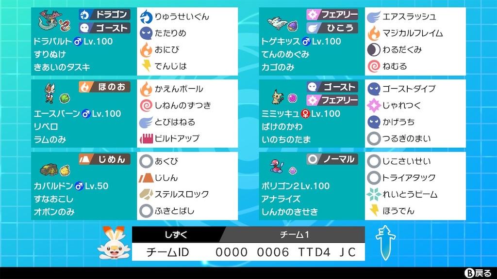 f:id:shizuku810:20200901110111j:image