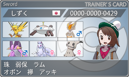 f:id:shizuku810:20210602213833p:plain