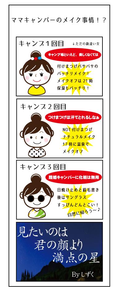 f:id:shizuku9:20190729133601p:plain