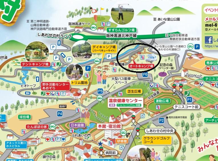 f:id:shizuku9:20190805151245j:plain