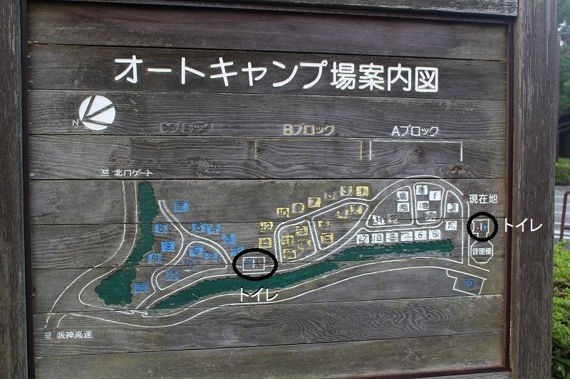 f:id:shizuku9:20190805151331j:plain