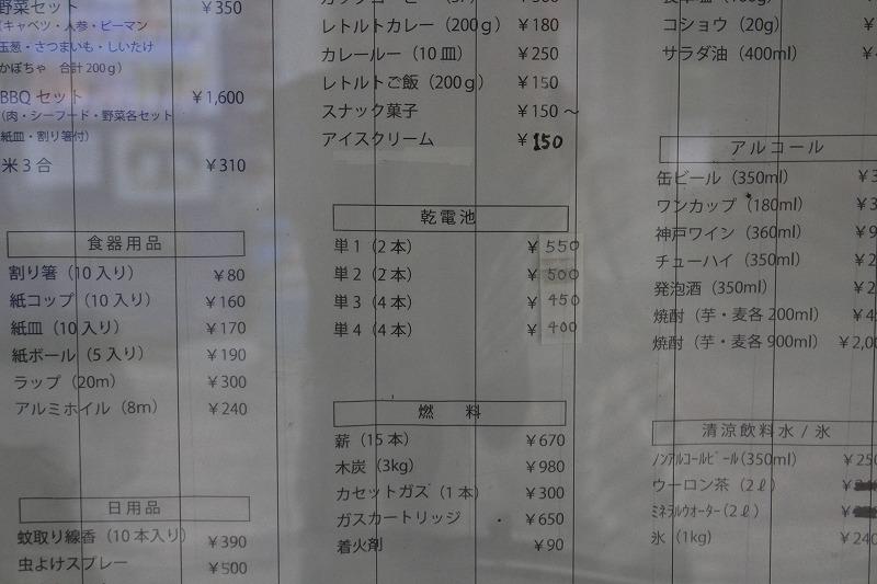 f:id:shizuku9:20190806093847j:plain