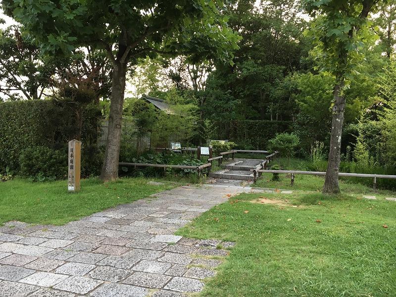 f:id:shizuku9:20190806102304j:plain