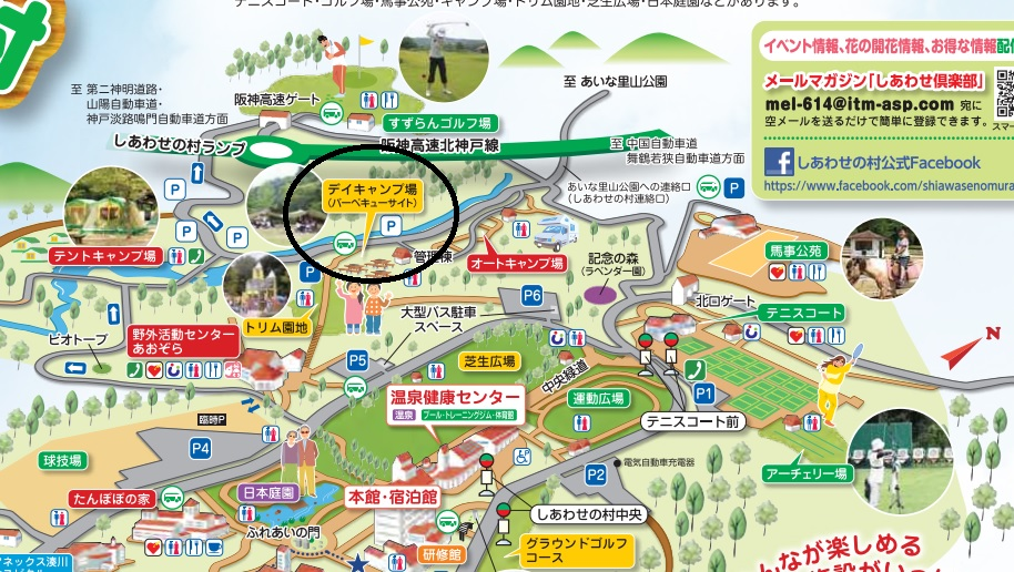 f:id:shizuku9:20190806103457j:plain