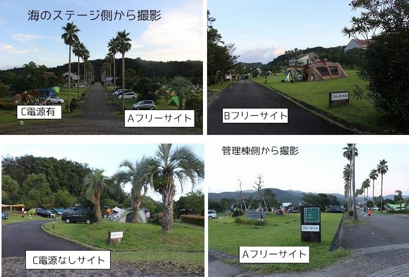 f:id:shizuku9:20190818114154j:plain