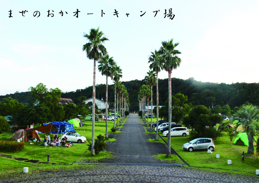 f:id:shizuku9:20190819102133j:plain