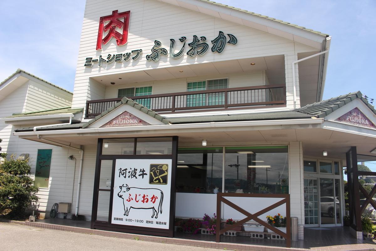 f:id:shizuku9:20190819102752j:plain
