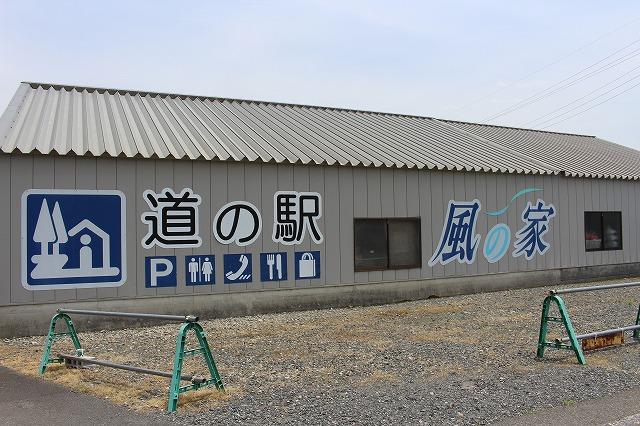 f:id:shizuku9:20200602154521j:plain