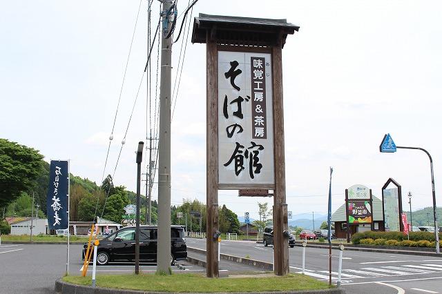f:id:shizuku9:20200602155245j:plain
