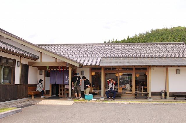 f:id:shizuku9:20200602155304j:plain