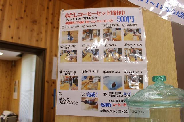f:id:shizuku9:20200602155921j:plain
