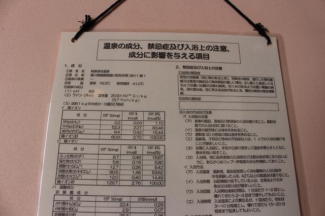 f:id:shizuku9:20200622151900j:plain