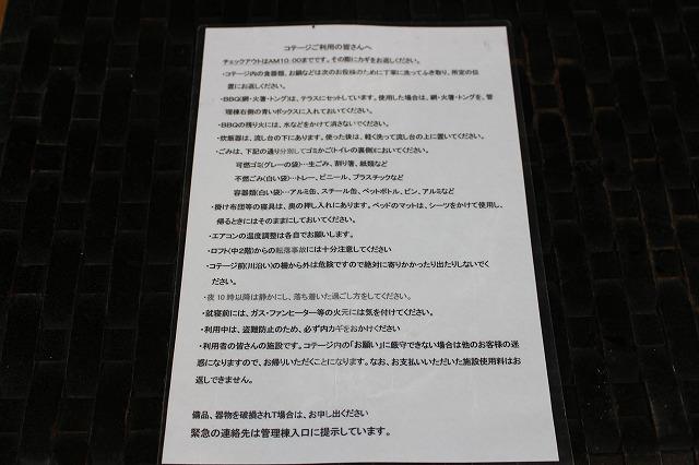 f:id:shizuku9:20200622153417j:plain