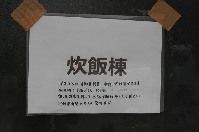 f:id:shizuku9:20200831143437j:plain