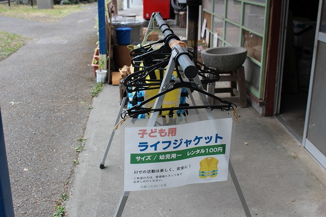 f:id:shizuku9:20200831144755j:plain
