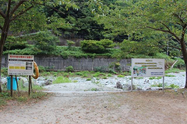 f:id:shizuku9:20200831145035j:plain