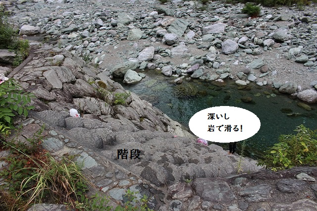 f:id:shizuku9:20200831145408j:plain