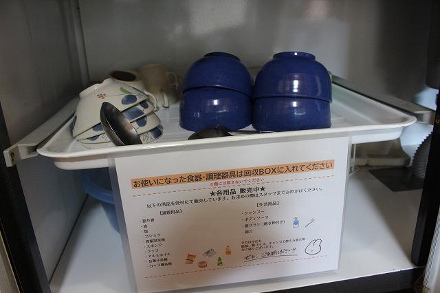 f:id:shizuku9:20200901123040j:plain