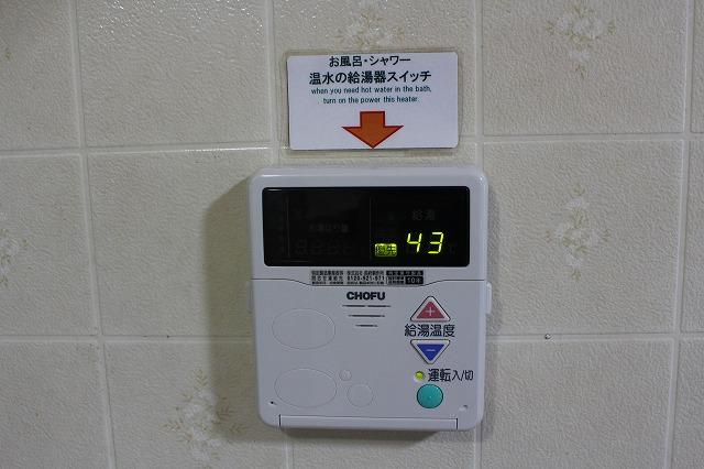 f:id:shizuku9:20200901123348j:plain