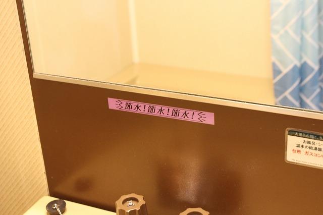 f:id:shizuku9:20200901124350j:plain