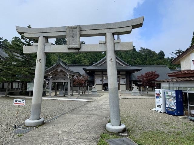f:id:shizuku9:20200901154821j:plain