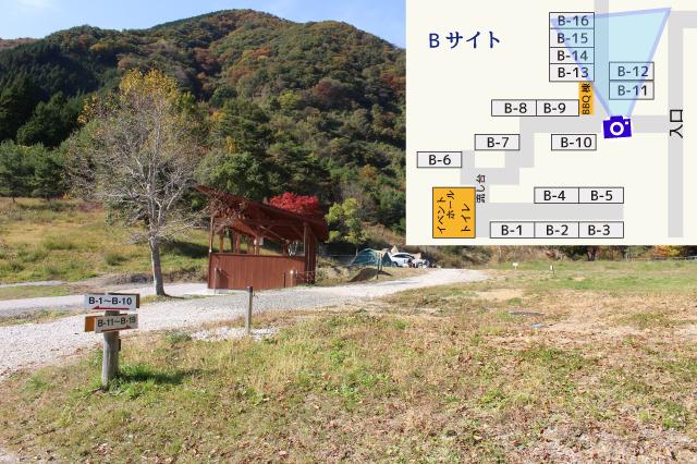 f:id:shizuku9:20201104102222j:plain