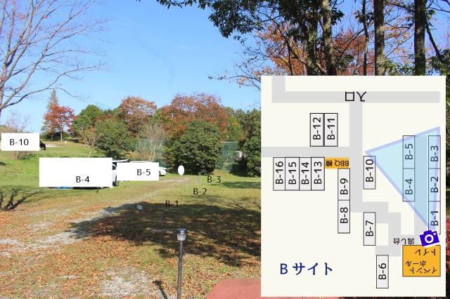 f:id:shizuku9:20201104102233j:plain