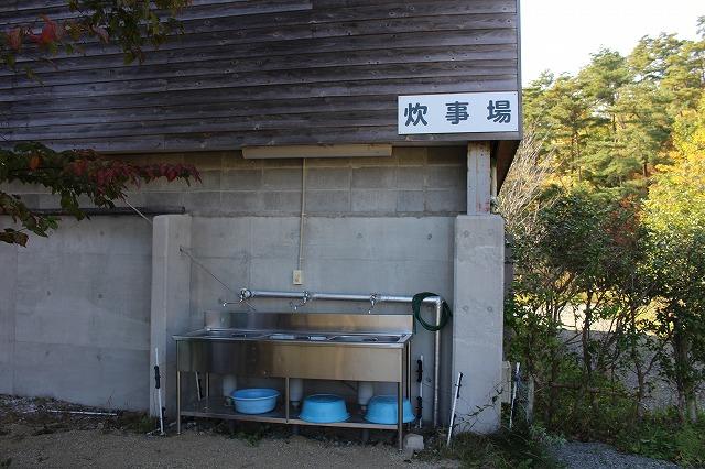 f:id:shizuku9:20201104102737j:plain