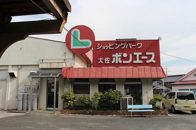 f:id:shizuku9:20201104113112j:plain