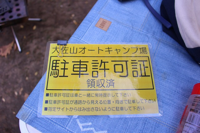 f:id:shizuku9:20201104113756j:plain