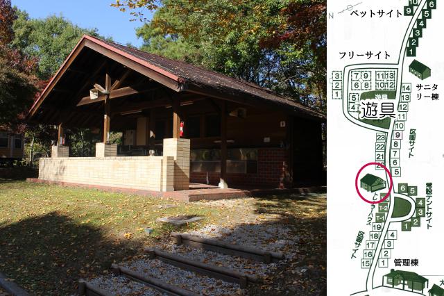 f:id:shizuku9:20201104135629j:plain