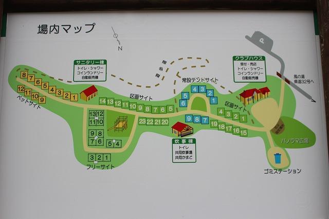 f:id:shizuku9:20201104145953j:plain