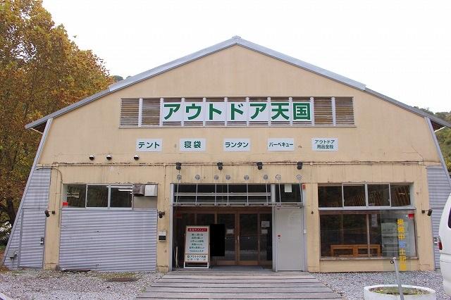 f:id:shizuku9:20201104151639j:plain