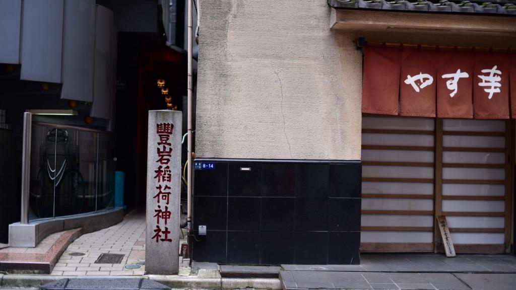 f:id:shizuku_yumeno:20161013212117j:plain