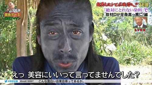 f:id:shizuku_yumeno:20170701225334j:plain