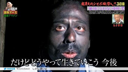 f:id:shizuku_yumeno:20170701225346j:plain
