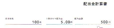 f:id:shizukuboshi:20191205191120j:plain