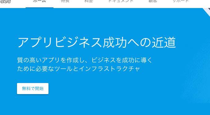 f:id:shizuna-ito:20170112120912p:plain