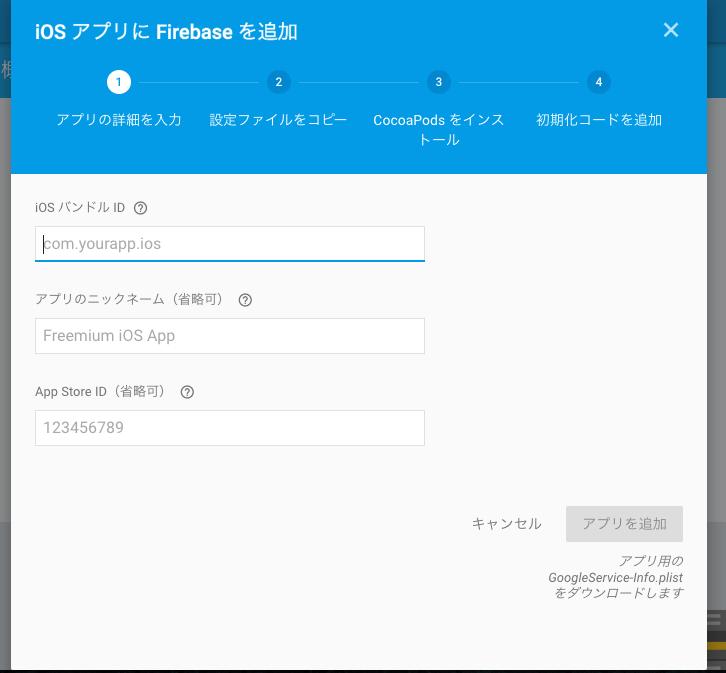 f:id:shizuna-ito:20170112121433p:plain