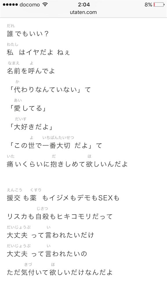 f:id:shizuna0316:20160831020444p:image