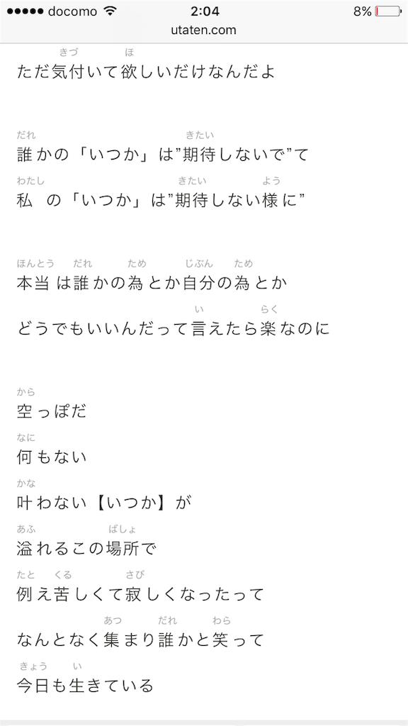f:id:shizuna0316:20160831020451p:image