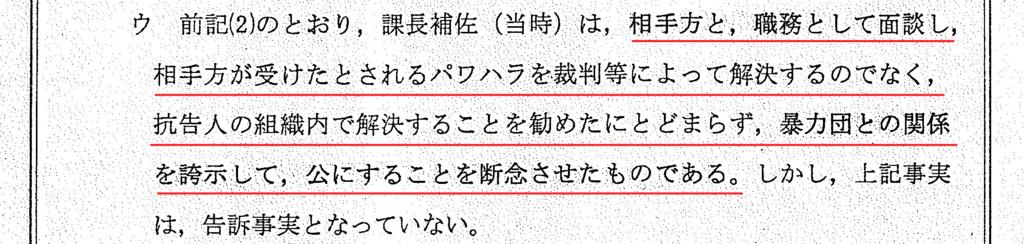 f:id:shizunion:20170111121542j:plain