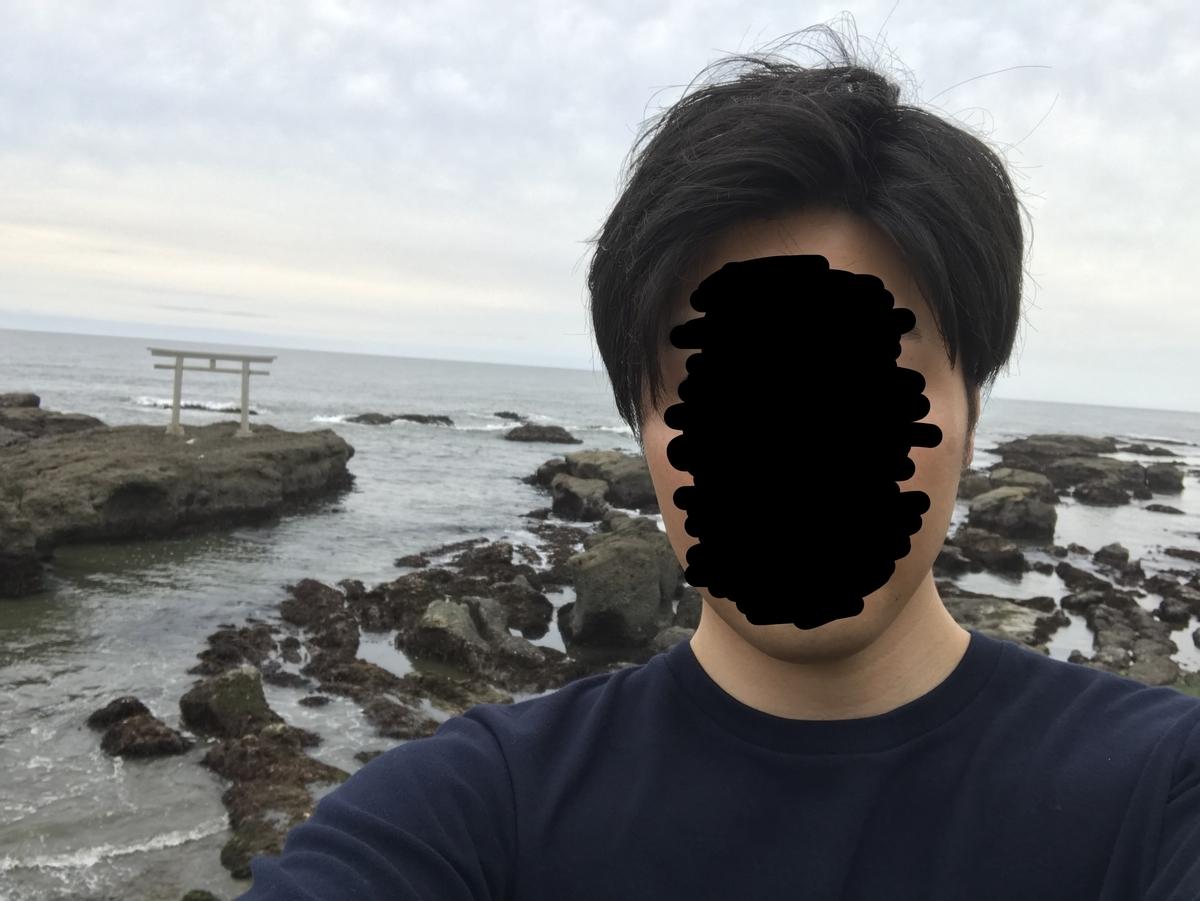 f:id:shizunocyan:20190706100821j:plain