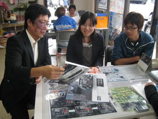 f:id:shizuoka_ccc:20090608182138j:image
