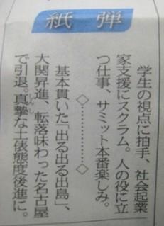 f:id:shizuoka_ccc:20090723162912j:image