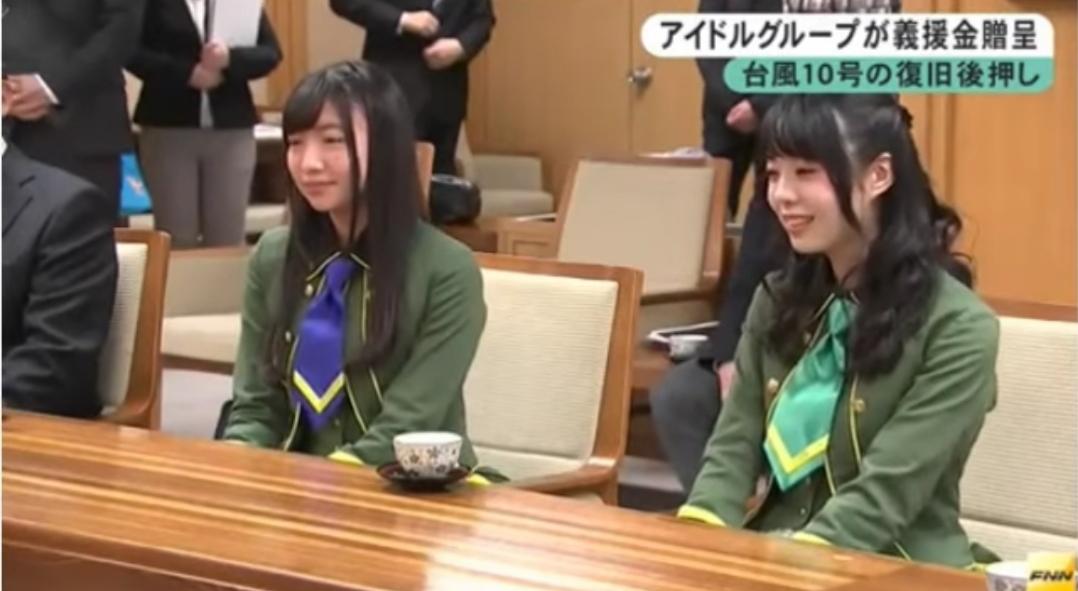 f:id:shizuoka_soccer:20200508180746j:plain