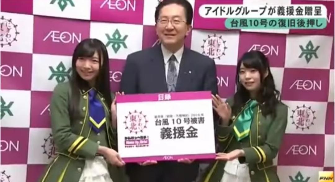 f:id:shizuoka_soccer:20200508180814j:plain