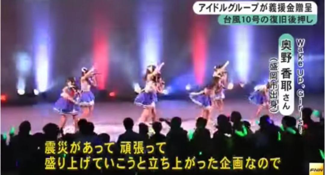 f:id:shizuoka_soccer:20200508180843j:plain